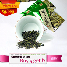Free Shipping,5g Chinese Anxi Tieguanyin tea,Oolong, Fresh China Green Tikuanyin tea, Natural Organic Health Oolong tea(China (Mainland))