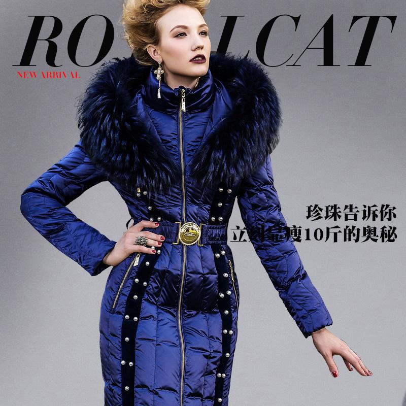 Popular Winter Coat Women Royal Cat-Buy Cheap Winter Coat Women ...