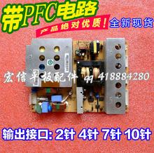Free shipping!hot! LU32R1 L32R1A (8541-) L32V6-A8 L32A8A-A1 PSA218-417-R  supply board(China (Mainland))