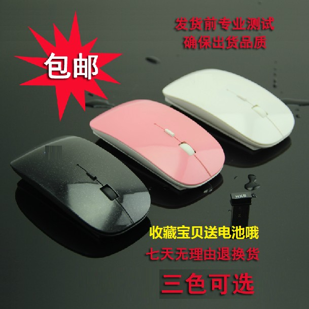 1 pcs free shipping wireless magic mouse for notebook and computer Ultra-thin to carry black color mouse(China (Mainland))