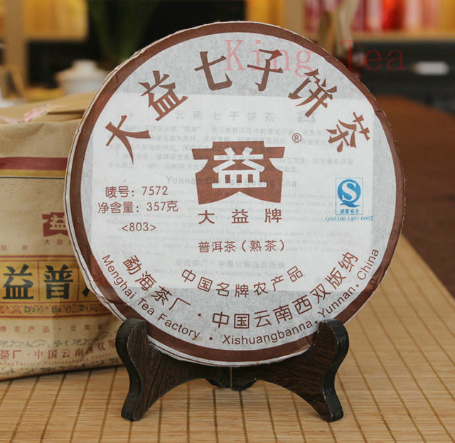 *King Tea* 2008 TAE TEA DaYi 7572 Random Lot Cake 357g China YunNan MengHai Chinese Organic Pu'er Puerh Ripe Cooked Tea Shou Cha(China (Mainland))