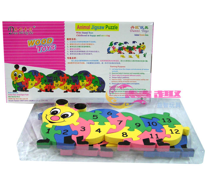 Free shipping Dannie child wooden toys letter caterpillar puzzle(China (Mainland))