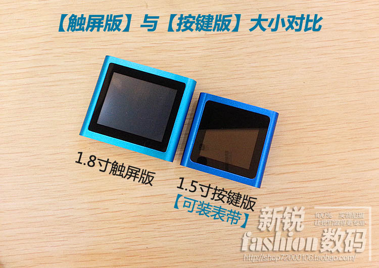 2015 6 generation of touch screen mp34 player intelligent video recorder nondestructive movement ShouBiaoShi MP4MP5 mail bag(China (Mainland))