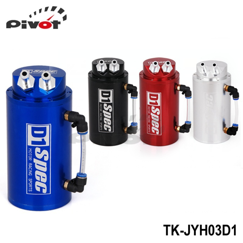 Гаджет  Tansky - D1 SP** Racing Oil Catch Tank Can (Reasonable shipping costs, high quality)  TK-JYH03D1 Color :Red, Blue, Black, Silver None Автомобили и Мотоциклы