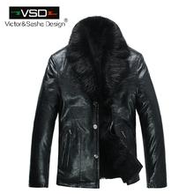 Hot Sale High Quality Fashion Winter Men's Coats Imitation Leather Jacket  Mink fur jacket Leather Jackets Men 2016 Freeshipping(China (Mainland))