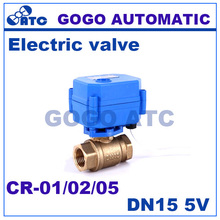 "1/2"" DN15 DC5V Brass Motorized Ball Valve,2 way Electrical Ball Valve CR-01/CR-02/CR-05 Wires(China (Mainland))"