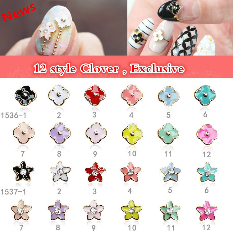 2015 New Korean Nail Art Jewelry Clover Five Flower Alloy Multicolor Nail Glue Stick Drill 3D Flowers Decorations(China (Mainland))