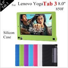2016 новый йога Tab 3 8.0 новое поступление ультратонкий для Lenovo yoga3 850F планшет силиконовые тпу мягкий чехол