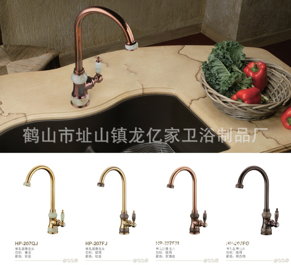 All copper faucet basin faucet hot and cold jade washbasin counter basin faucet waterfall basin bathroom cabinet<br><br>Aliexpress