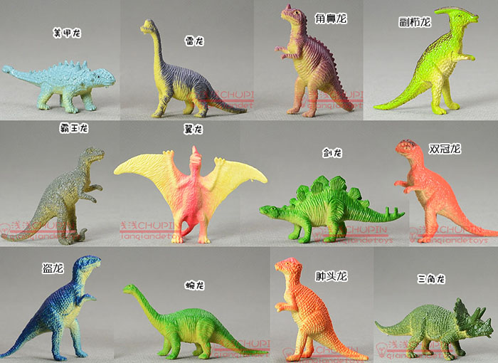 mini  pvc  12pcs/set  dinosaur  figure  model    toy gift<br><br>Aliexpress