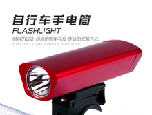 Cycling headlight on the 7th battery lights car shop recommended headlight headlights also riding(China (Mainland))