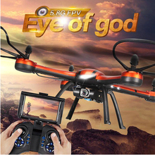 JJRC H11D 5.8G FPV version 4CH 6Axis Headless Mode RC Quadcopter RTF RC Helicopter One Key Return with 2.0MP HD Camera VS V686G