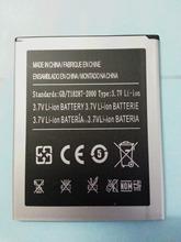 1pcs usb wall charger + 1 pcs new original battery for star N8000 MTK6582 MODEL 2014 (update 4300 mah) Battery(China (Mainland))