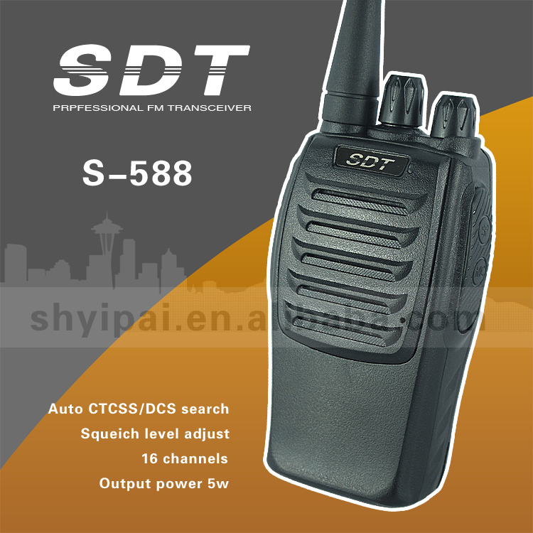talkie walkie SDT-588 with 4500mAh battery for bicycle(China (Mainland))