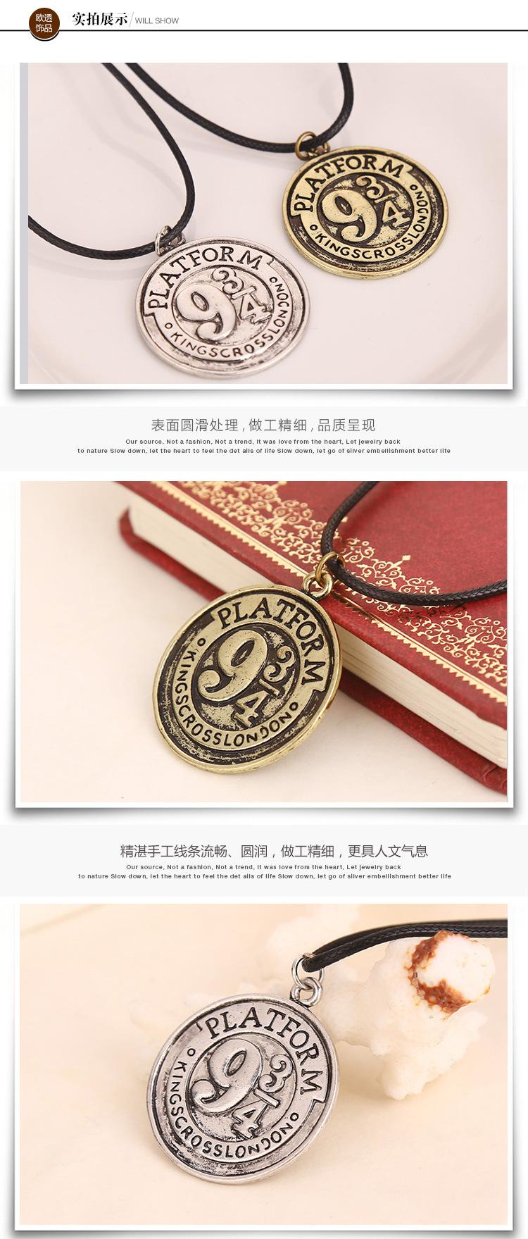 Harry Potter Retro Coin Necklace Pendants