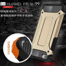 Case Huawei P8 Lite P9 Mate 8 Luxury hard Armor Rugged PC+TPU Hybrid Protective back cover Plus Mate8 - Top wonderful store