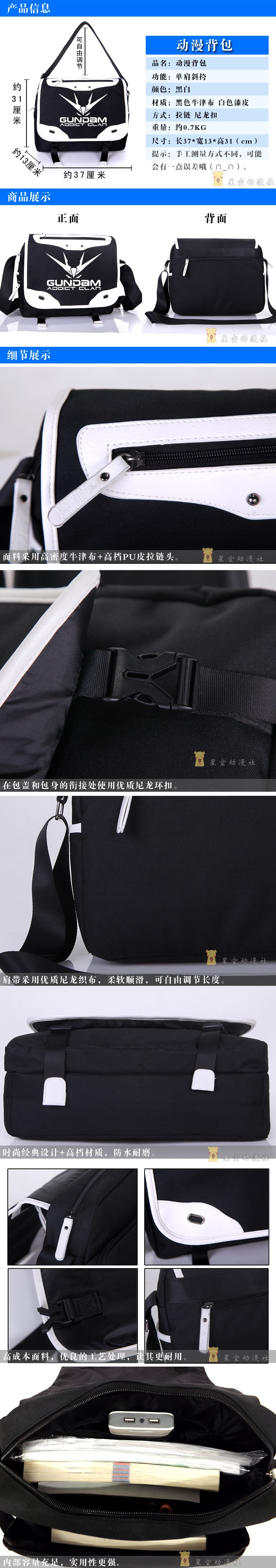 High Quality New Arrive Men Women Shoulder Messenger Bags GUNDAM Canvas Travel Bags Schoolbag