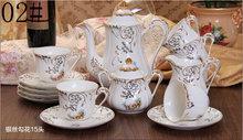 Coffee set fashion tea set high grade ceramic coffee cup and saucer set wedding housewarming gift
