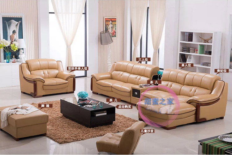 Leather Sofa Modern Design Small L-shaped Corner Sofa Combination Of Small Size Living Room Corner(China (Mainland))