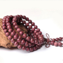 108*8mm  Purple  Heart  Prayer Beads Tibetan Buddhist Mala Bracelet Buddha Rosary Necklace Bangle Wodden Jewelry(China (Mainland))