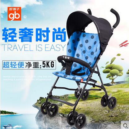 gb brand baby stroller summer 4 wheel folding light portable stroller baby carriage 5kg easy and convenient Four Seasons General(China (Mainland))