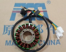 Motorcycle accessories, motorcycle stator coil 18 pole stator coil 200cc 250cc(China (Mainland))