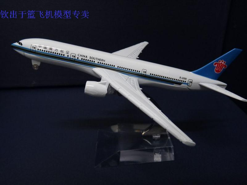 16cm B777 China Southern Airline aircraft model Simulation airplane model Metal airlines plane model,Souvenir Toy,Christmas gift(China (Mainland))