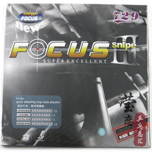 Original 729 Focus 3 snipe (Focus III snipe) table tennis rubber pimples in fast attack with loop table tennis rackets racquet(China (Mainland))