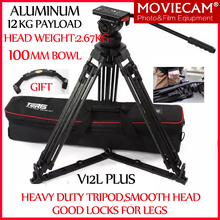 "Buy 66"" TERIS V12L Aluminum Professional Video Camcorder Tripod Stand Fluid Head RED BMD 5D3 5D2 TILTA 3 Dslr Camera Rig Cage for $768.20 in AliExpress store"