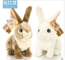2015 hot sale 25cm Cute Baby Kids Animal Rabbit Sleeping Comfort Doll Plush Toy Free shipping
