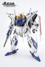 MC model HG 1/144 RX-105 Three Gundam Hathaway Cauchy Spot Assembled Models Quality toy gift - Happy shopping Factory outlets store