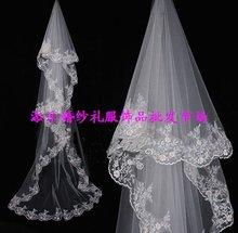 Free shipping :2012 ivory or white bridal veil lace Edge 2.8M(China (Mainland))