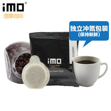 30 pcs coffe Coffee pods coffee cake iMO hard Yat Mount classic filled with imported new