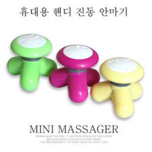Trigonometric massage device mini massage device shear-leg massage device electroseismic massage device(China (Mainland))
