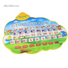 Machine Learning russe Alphabet bébé belle musique animaux sons Kids Learning Education jouets cadeau de noël pour enfants enfants(China (Mainland))