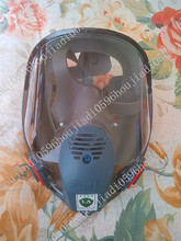 SJL Full Gas Mask Full Facepiece Respirator same MMM 6800(China (Mainland))