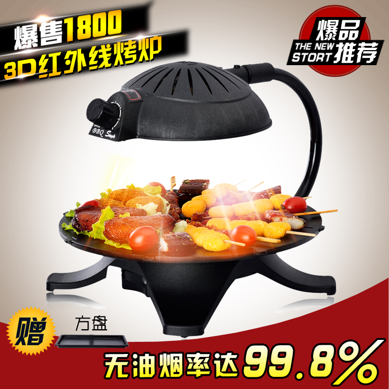 Lamp household infrared oven barbecue machine,GaiaBBQ-B95,Commercial electric hotplate,Cabob,BBQ,Teppanyaki grill(China (Mainland))