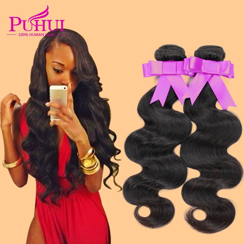 4 Bundles Brazilian Body Wave Rosa Hair Products Brazilian Virgin Hair Body Wave Human Hair Weave Natural Black Hair Body Wave