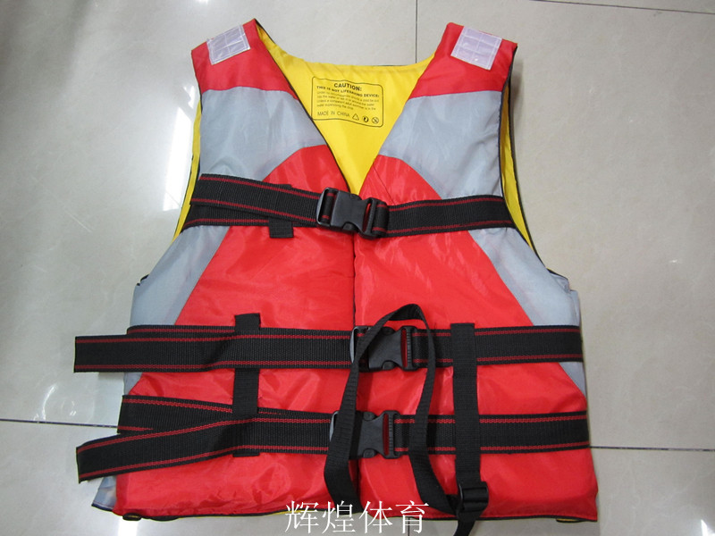 2013 Must have Adult life vest 6513 inflatable boat rubber boat life vest