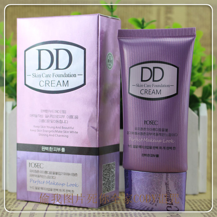 Skin care foundation DD butter and detailed repair appearance 50 G free shipping<br><br>Aliexpress