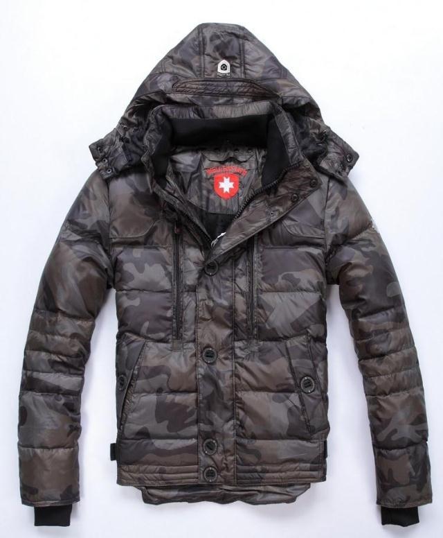 Купить Куртку Мужскую Зимнюю В Екатеринбурге