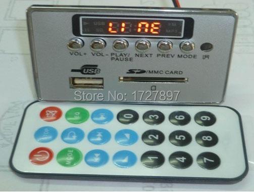 10pcs/lot 6 Key MP3 Decode Board Bluetooth Lossless Decode Board MP008(China (Mainland))