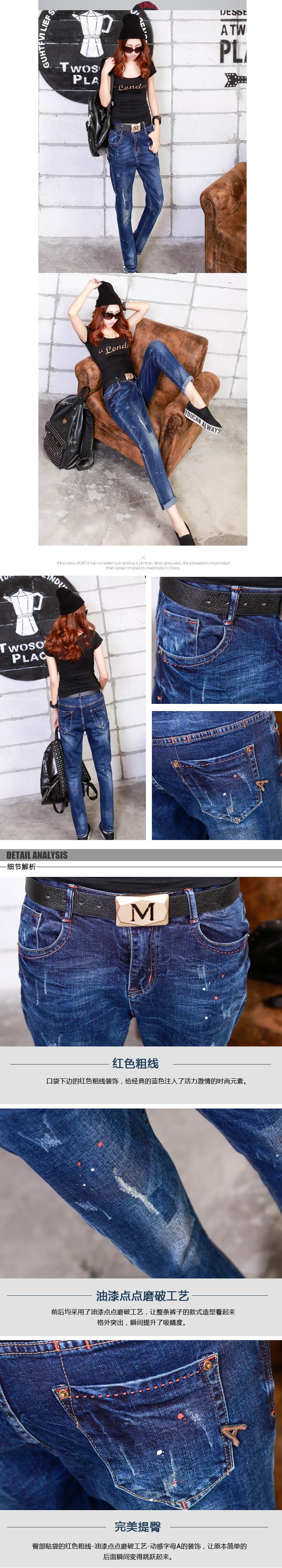 Скидки на 2016 шаровары карандаш брюки джинсы женщина pantalon femme vaqueros mujer