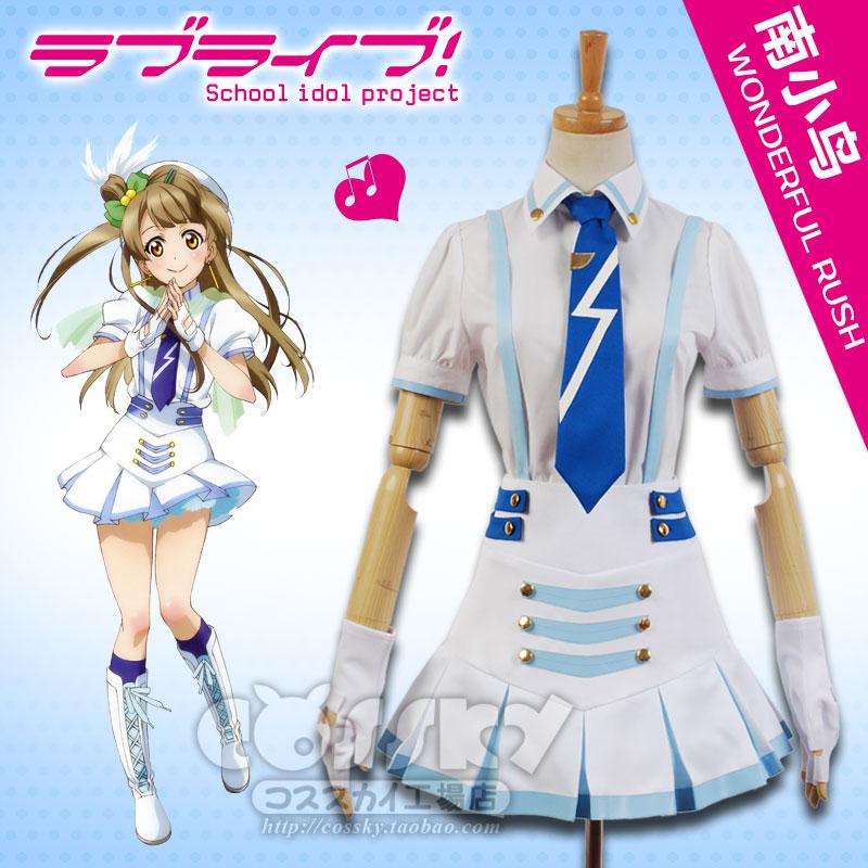 Anime Love Live! School Idol Project Minami Kotori Halloween Cosplay Costumes For Women Girls Dress Uniform Outfit