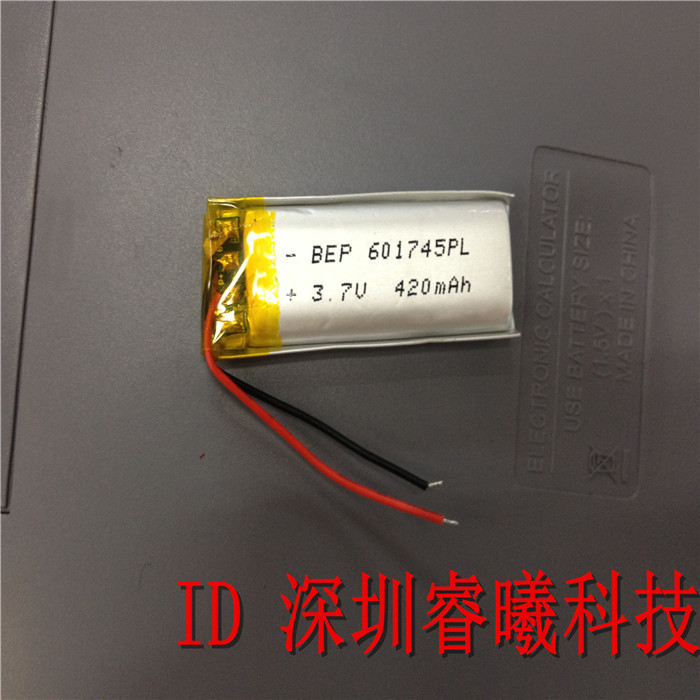 3.7V lithium polymer battery 061745 601745 camera pen recorder Bluetooth wireless mouse battery(China (Mainland))