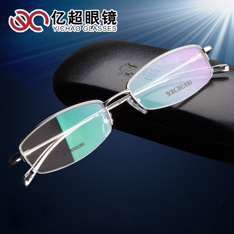 Glasses myopia glasses male eyeglasses frame titanium glasses frame finished product eye box male(China (Mainland))