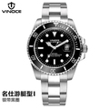 Men s watch 200 m waterproof diving quartz watch stainless steel wristwatch 2016 luxury business watch
