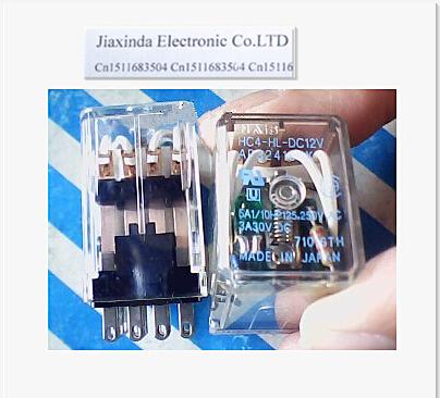HOTNEW HC4-HL-DC12V HC4-HL-12VDC DC12V 12VDC 12V DIP10