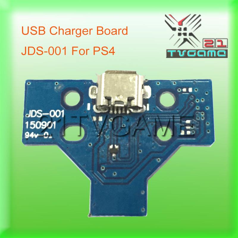 JDS001-01