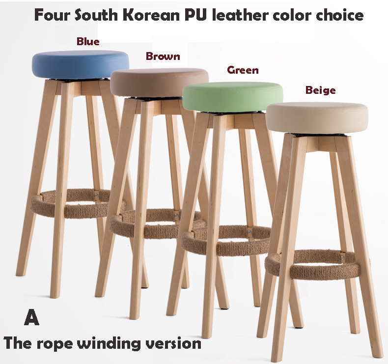 Wood Pu Bar Chair Pure Cotton Cloth Pastoral Style Bar